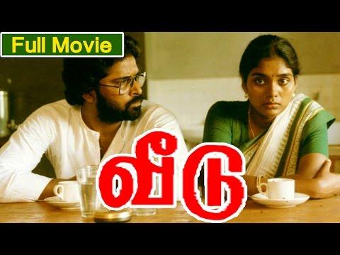 Tamil Full Movie - Veedu Movie- Balu Mahendra Film - Ft. Archana, Bhanu Chaner