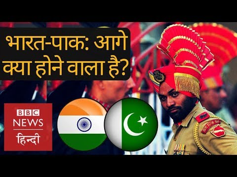 India-Pakistan: What will happen next? (BBC Hindi)