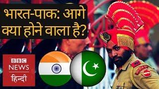 India-Pakistan: What will happen next? (BBC Hindi)
