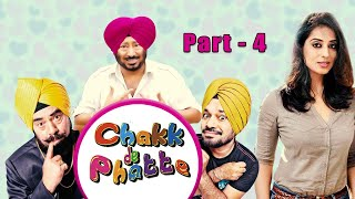 Blockbuster Punjabi Comedy Movie | Chakk De Phatte | Part 4 | Jaswinder Bhalla | Ghuggi | B N Sharma