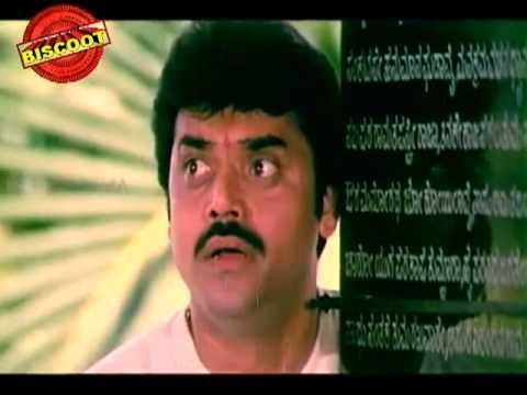 Ree Swalpa Bartheera 2003: Full Kannada Movie
