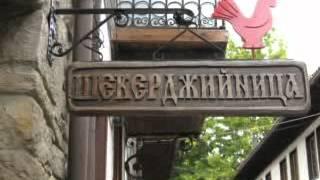 МОЙ РОДЕН КРАЙ - СТЕФКА БЕРОВА