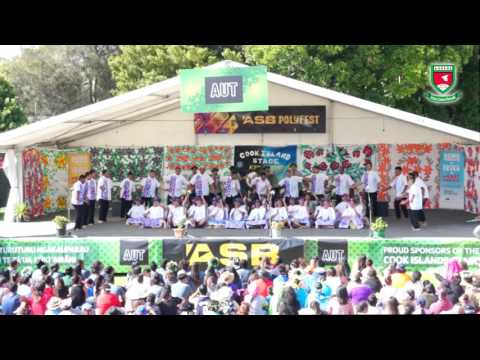 Aorere College Cook Islands Group 2016 Polyfest Performace