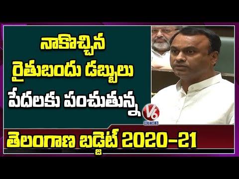 Komatireddy Rajagppalreddy Questions KCR On Rythubandhu In Assembly
