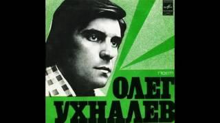 Эстрада СССР 60-70х (1)