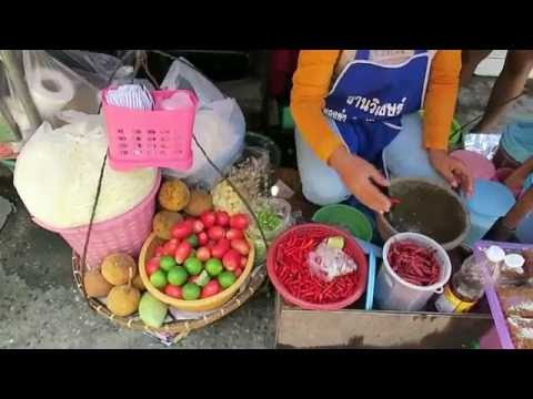 Best Thai Papaya Salad – Som Tum