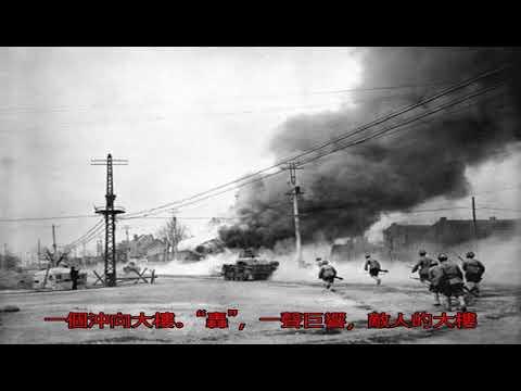 兩個福建人大戰天津城,洪學智最牛的王牌師被要去,一戰殲敵八千_搜狐歷史_搜狐網