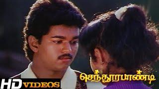 Tamil Movies - Senthoorapandi - Part - 7 [Vijay, Vijaykanth] [HD]