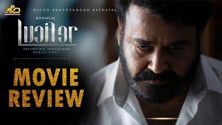 Lucifer Movie Review | Mohanlal | Prithviraj Sukumaran | Antony Perumbavoor | Murali Gopy