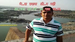 O mere dil ke chain......Karaoke(Lata Mangeshkar)..........ओ मेरे दिल के चैन