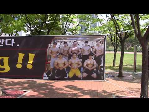 Asian Chinese Bear Guy Dancer Happy Day I Think They are Gay from YouTube · Duration:  1 minutes 43 seconds