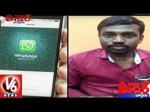 Man Files Complaint Against Whatsapp Group Admin | Teenmaar News | V6 News