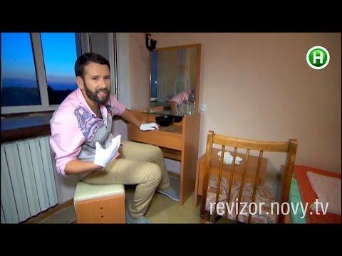 Отель Олимпия - Ревизор в Днепродзержинске - 02.11.2015