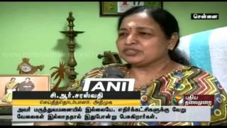 ADMK Condemns Karunanidhi's statement suggesting rest to Jayalalithaa