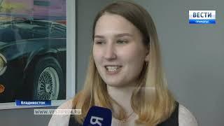 """Журналистов ГТРК """"Владивосток""""не пустили на сессию по вопросам обучения в США"""