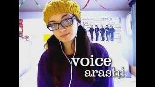 voice - 嵐「ケイティ?カバー」