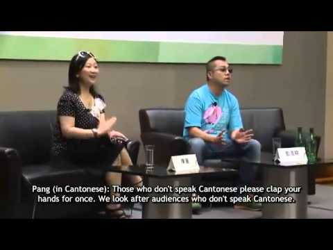 Cantonese-Mandarin Langauge War in Hong Kong Book Fair 2012