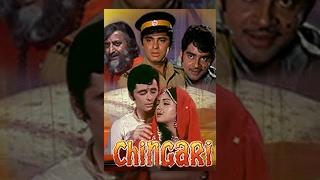 Chingari  {HD} - Hindi Full Movie - Leena Chandavarkar - Sanjay Khan - Bollywood Hit Movie