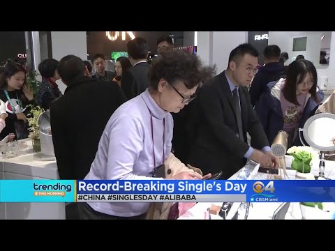 Trending: Chinese Singles Day