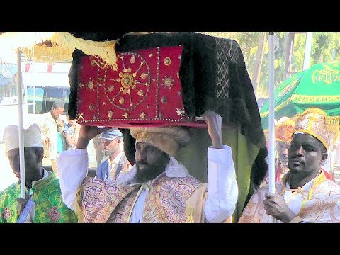 Axum - Ark of the Covenant - Ethiopian Epiphany - part 1