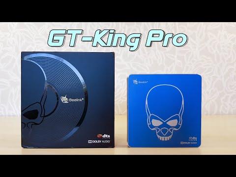 Beelink GT-King Pro: обзор флагманской TV приставки на новейшем процессоре Amlogic S922X-H