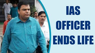 Bihar IAS officer Mukesh Pandey commits suicide near Ghaziabad railway station | Oneindia News