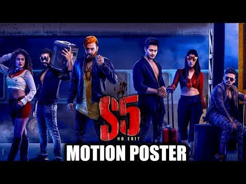 S5 No Exit Movie Motion Poster | #Tarakaratna, #Prince | Silver Screen