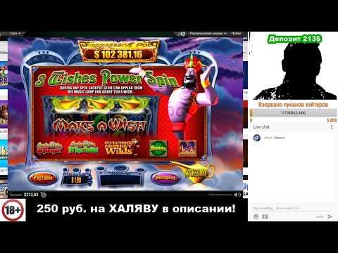 Приложение вулкан Невское поставить приложение Играть в вулкан на смартфоне Некрасово установить