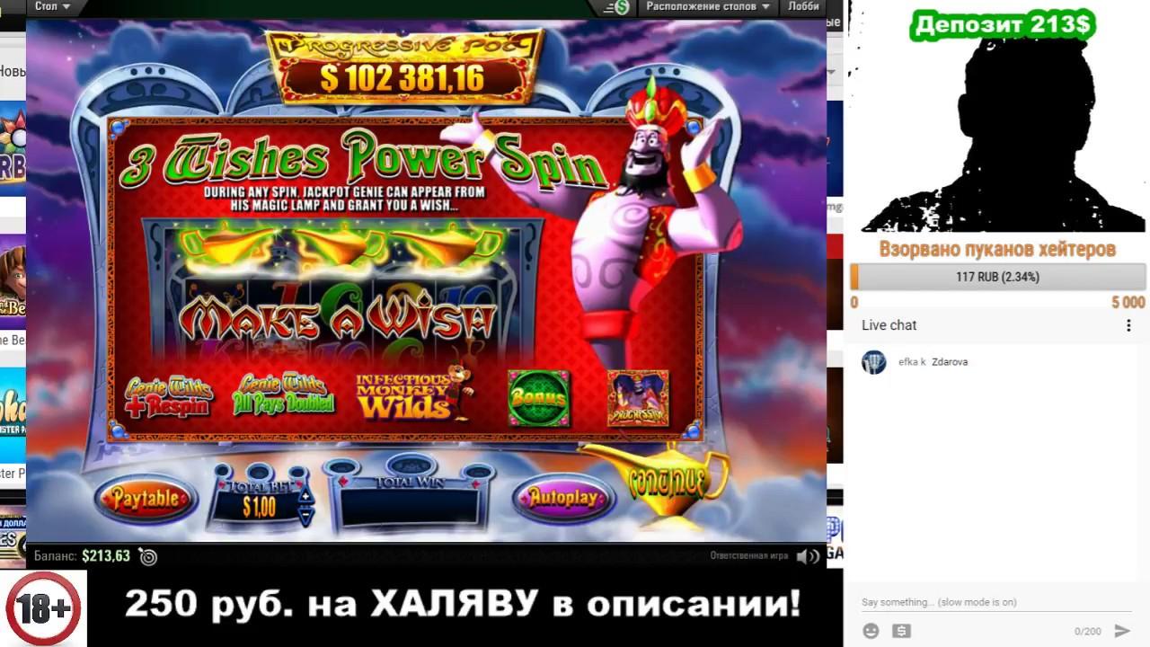 Casino lucky slots, Australian online casino license
