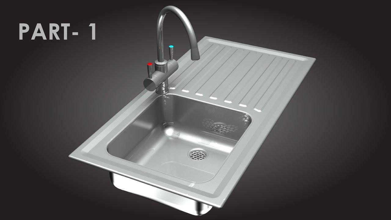 Autocad 3d stainless steel kitchen sink part 1
