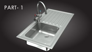 AutoCAD Kitchen Sink with Water Tap Part 1