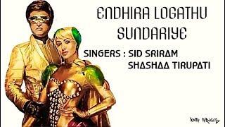 ENDHIRA LOGATHU SUNDARIYE 2 0 SID SRIRAM ARR MUSICAL