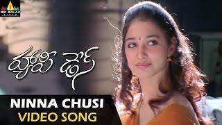 Happy Days Video Songs | Ninna Chusi Video Song | Varun Sandesh, Tamannah | Sri Balaji Video