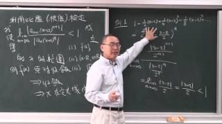 冪級數函數