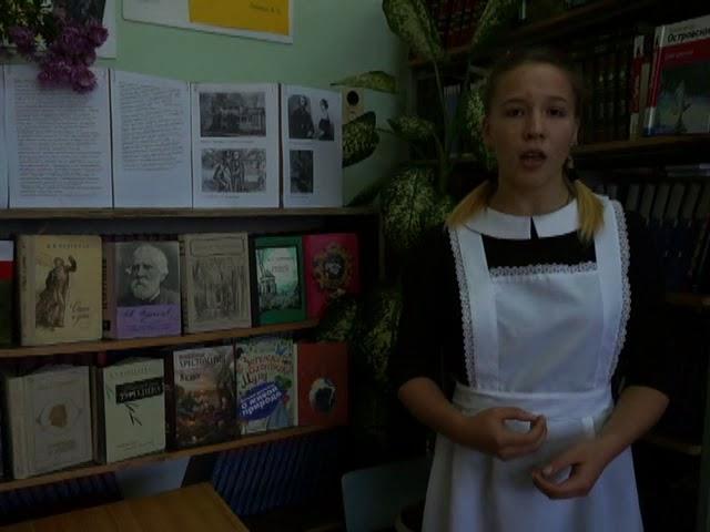 Изображение предпросмотра прочтения – АннаТатаренко читает произведение «Порог» И.С.Тургенева