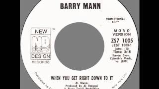 "Barry Mann – ""When You Get Right Down To It"" (New Design) 1972"