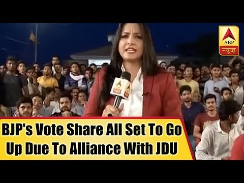 Desh Ka Mood: In Bihar, BJP's vote share all set to go up due to alliance with JDU