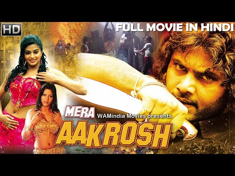 Mera Gussa - HD (Mera Aakrosh)-2018 | New South Indian Full Hindi Dubbed Movie | Hindi Dubbed Movies