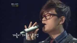 [HIT]불후의명곡2(Immortal Songs 2)-신용재(Shin Yong Jae, 4men)겨울이 오면(22대전설 김창환편 최종우승) 20120218 KBS