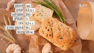 Карамельно цибулевий хліб рецепти Сенічкіна