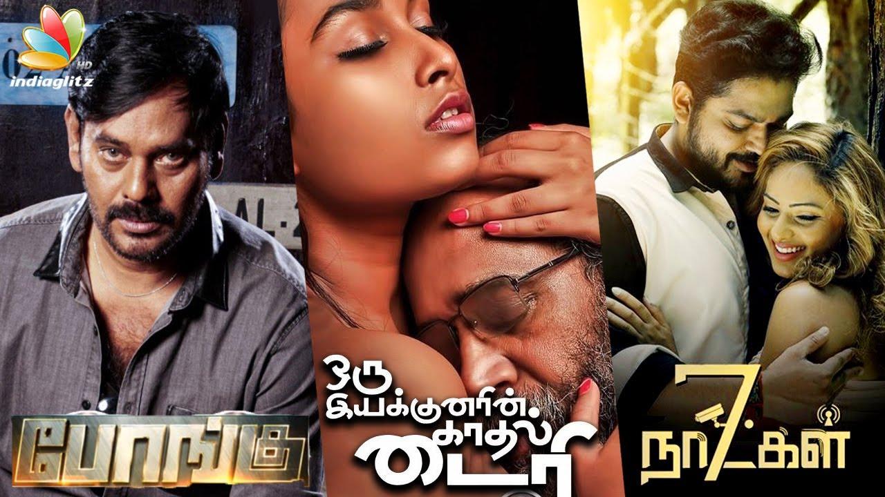 tubelight tamil movie