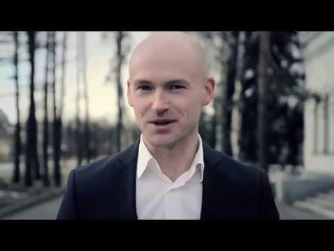 Ведущий Алексей Савин