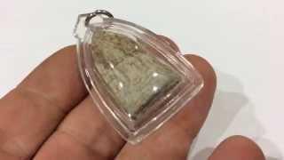 Khun Phaen Awk Seuk SKU 02959 Ajarn Chum Chai Kiree Thailand Amulets