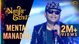 Download Hindi Video Songs - Mental Manadhil - OK Kanmani | A.R. Rahman's Nenje Ezhu