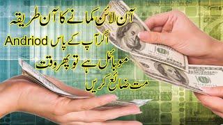 Earn Bitcoins in Pakistan | Bitcoin Claim Free || BTC Cryptocurrency News || jazzcash || easypaisa |
