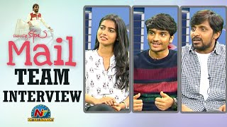 Mail Movie Team | Mail Movie Team Special Chit Chat | Priyadarshi | NTV ENTERTAINMENT