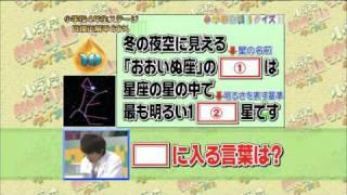 小学校教科書クイズ!!よりダイジェスト.
