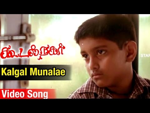Kalgal Munnalae Video Song | Koodal Nagar Tamil Movie | Bharath | Bhavana | Sabesh Murali