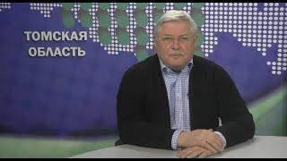Обращение губернатора Томской области