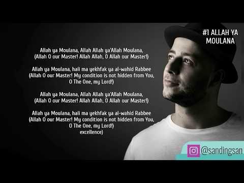 Maher Zain - Allah Ya Moulana + Lyric